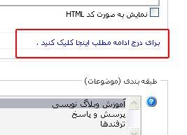 http://iranproud3088.persiangig.com/weblog/ersal2.jpg