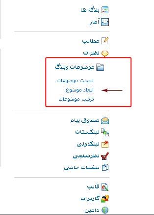 http://iranproud3088.persiangig.com/weblog/mozu.jpg