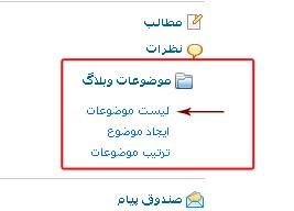 http://iranproud3088.persiangig.com/weblog/olist.jpg
